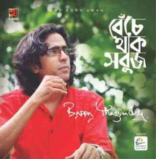 All Lyrics | Lyrics71 | Bangla Song Lyrics | বাংলা