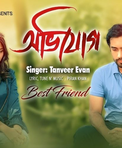All Lyrics | Lyrics71 | Bangla Song Lyrics | বাংলা